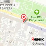 Саратовский областной центр спортивной подготовки