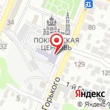Свято-Покровская православная классическая гимназия