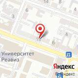 Саратовская лаборатория судебной экспертизы Министерства юстиции РФ