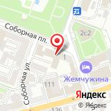 Единая диспетчерская служба Волжского района