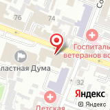 Саратовский государственный художественный музей им. А.Н. Радищева