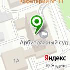 Местоположение компании Саратовгражданпроект