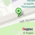 Местоположение компании Регион-Саратов