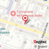 Саратовская Городская Коллегия Адвокатов