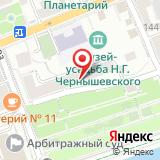 ООО Регион-Саратов