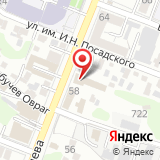 ООО Труд-Эксперт
