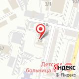 Управление пенсионного фонда России в Волжском районе