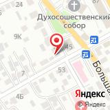 Центр гигиены и эпидемиологии в Саратовской области