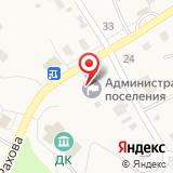 Администрация Дубковского муниципального образования
