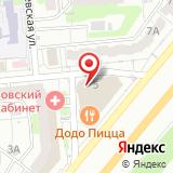 Дьюти Фри Саратов