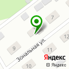 Местоположение компании Аква-Сад