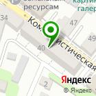 Местоположение компании Окна Саратова