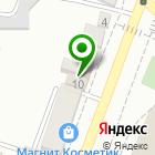 Местоположение компании КИИТ-Сервис