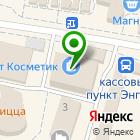Местоположение компании Волжская ТГК