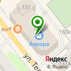 Местоположение компании ТТК-Волга Бизнес