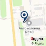 Компания Автоколонна №40 на карте