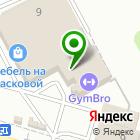 Местоположение компании Экодом-С