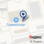 Компания Главхозторг на карте
