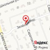 Администрация Коминтерновского муниципального образования