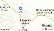 Гостиницы города Гянджа на карте