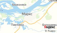 Гостиницы города Маркс на карте