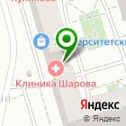 Местоположение компании Неврологическая клиника доктора Шарова