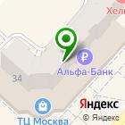 Местоположение компании Иконная лавка Свято-Троицкого мужского монастыря