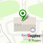 Местоположение компании СУ-50