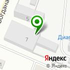 Местоположение компании Эра-Профи 21