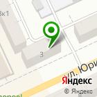 Местоположение компании Нотариальная палата Чувашской Республики