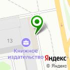 Местоположение компании СТРОЙ-К