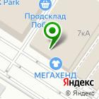 Местоположение компании Православная Русь