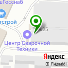 Местоположение компании ВИСТЕК