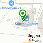 Местоположение компании Восток-Сервис