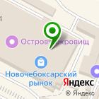 Местоположение компании Фирменный магазин