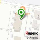Местоположение компании Касса семейного кредита