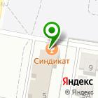Местоположение компании Семейная сберкасса, КПК