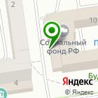 Местоположение компании Агрокредит-Доверие