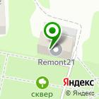 Местоположение компании Корица