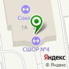 Местоположение компании Спорт-Стиль
