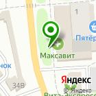 Местоположение компании Техноград