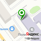 Местоположение компании МПТ
