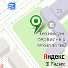 Местоположение компании Йошкар-Олинский техникум сервисных технологий