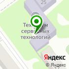 Местоположение компании ЙОТСТ