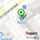 Местоположение компании Медцентр-Единица