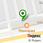 Местоположение компании Auto-xenon12.ru