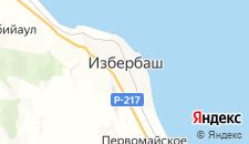 Гостиницы города Избербаш на карте