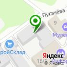 Местоположение компании Единый контакт-центр