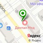 Местоположение компании Фотостудия на Ленинском