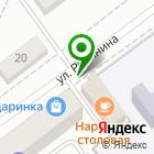 Местоположение компании Волго-Вятская строительная компания